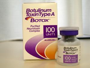 多汗症ボトックス注射
